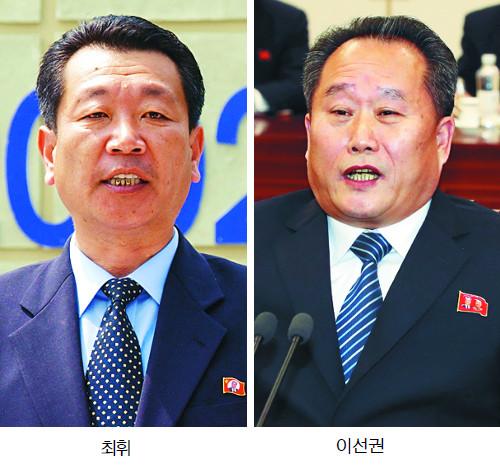 김정은, 김영남으로 격 세우고 김여정 통해 대남 메시지 전달 기사의 사진