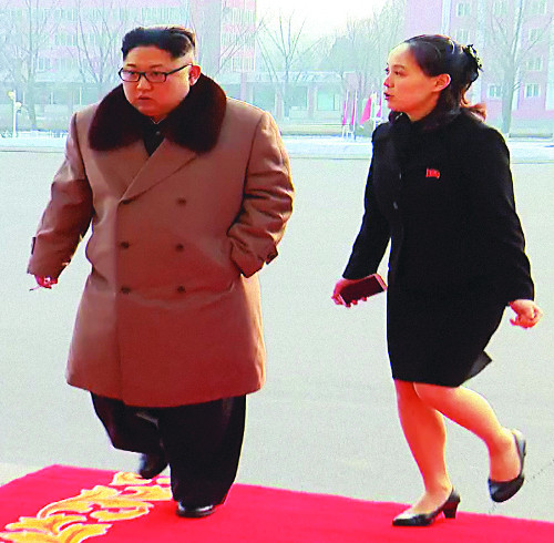 3차 남북정상회담 '통 큰 제안' 할까 기사의 사진