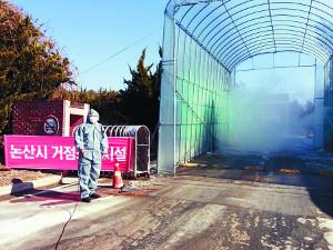 [경제 브리핑] 농협중앙회, 평창 올림픽 맞아 전국 축산농장·작업장 일제 소독 기사의 사진