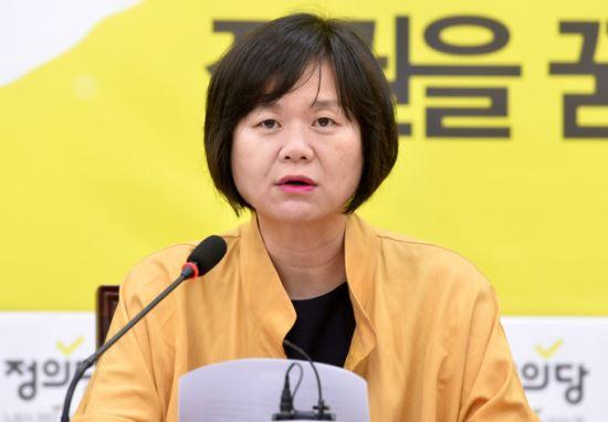 정의당 '미투 반성문' 제출 기사의 사진