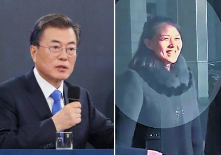 文대통령, 김여정 일행에 정상급 의전 최고 수준 환대 기사의 사진