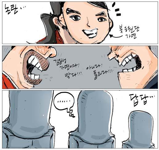 [국민만평-서민호 화백] 답답… 기사의 사진