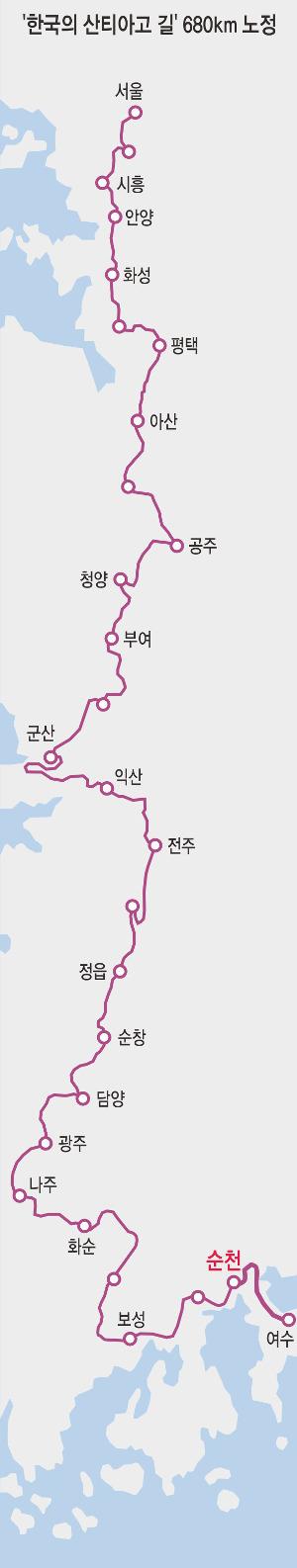 [오기완과 떠나는 성지순례 '한국의 산티아고 길' 680㎞를 걷다] ③ 호남 선교 문 연 7인 선교사 기사의 사진