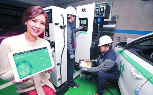 KT, 비상시 전기차 배터리로 공장 전력 공급 기사의 사진