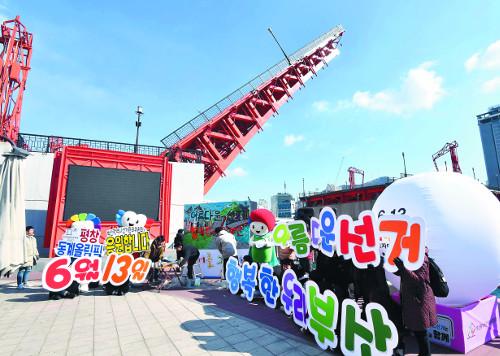 [포토] 지방선거 '참여·축제·화합의 장' 기원 퍼포먼스 기사의 사진