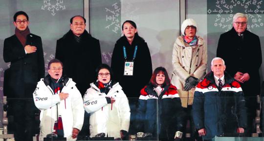 애국가에 벌떡 일어선 김여정… 우리 같으면? 기사의 사진