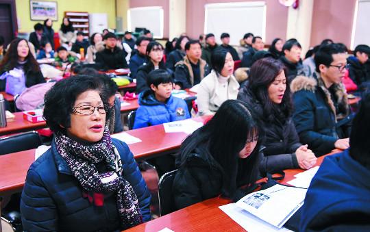 주님의보배교회, '세대통합예배'로 가족 같은 신앙공동체 일궈 기사의 사진