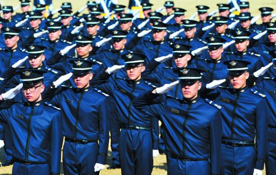 [포토] 공군사관학교 신입 생도 입학식 기사의 사진