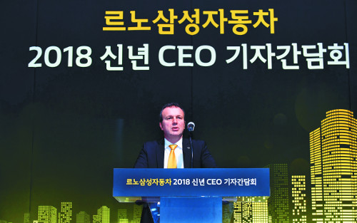"""르노삼성 시뇨라 사장 """"한국 사회에 긍정적 영향 미치는 기업 될 것"""" 기사의 사진"""