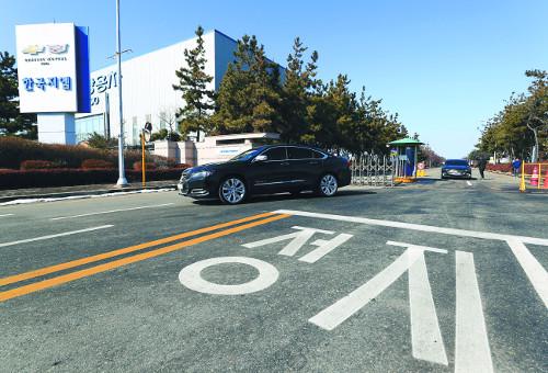 GM 군산공장 폐쇄에 엎친 데 덮친 車업계 '긴장' 기사의 사진