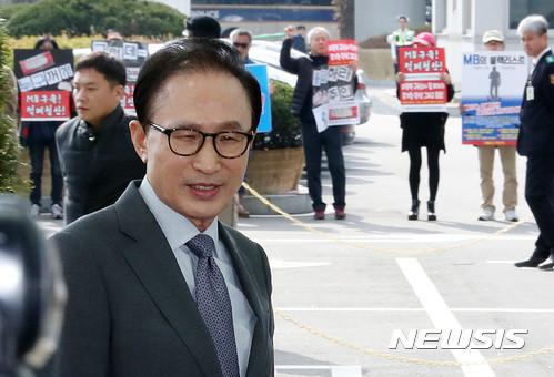 檢, 'MB 금고지기' 이병모 긴급체포 기사의 사진