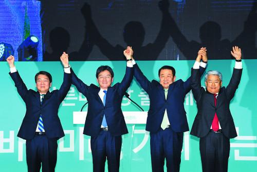 """'30석' 바른미래 출범 """"개혁보수·합리중도 힘 합쳐 정치혁신"""" 기사의 사진"""