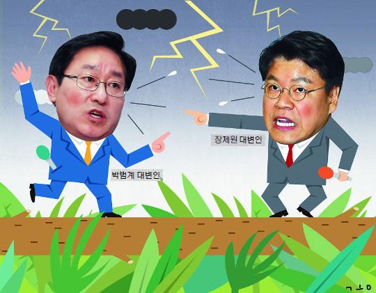 장제원 맞상대 된 박범계… '외나무다리'서 입심대결 기사의 사진