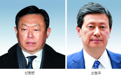 총수 부재 롯데, 다시 형제간 경영권 분쟁 기사의 사진