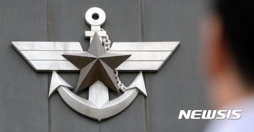 軍, 정부 비판 온라인 세력 '블랙 펜' 규정 관리… 사이버 댓글 사건 중간 발표 기사의 사진
