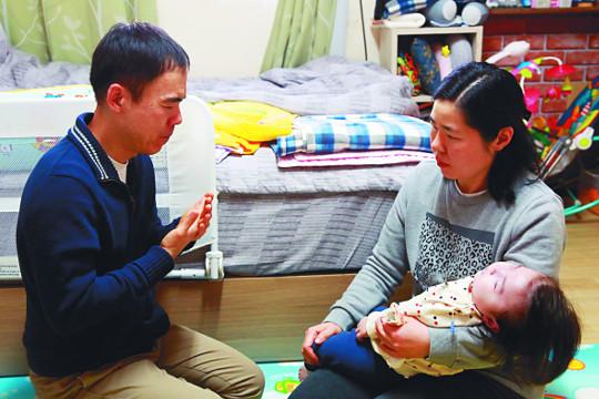 """[기적을 품은 아이들 <2>] 부모는 청각장애… """"기도의 힘으로 키워요"""" 기사의 사진"""