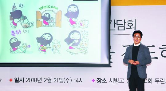 복음의전함, 광고 캠페인 유럽까지 확장… 가수 소향·공민지·박지헌이 재능기부 기사의 사진