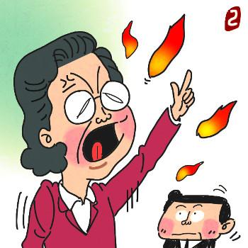 [한마당-정진영] 당구 열풍과 '겐세이' 논란 기사의 사진