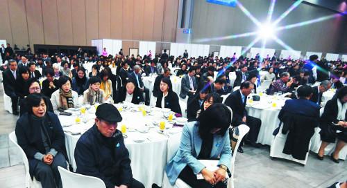 文정부 첫 국가조찬기도회… 4500여명 모여 역대 최대 규모 기사의 사진
