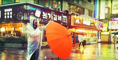 [예수청년] 나는 노래하는 거리의 예배자입니다 기사의 사진