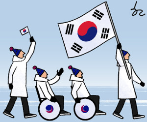 [한마당-김태현] 패럴림픽의 가치 기사의 사진