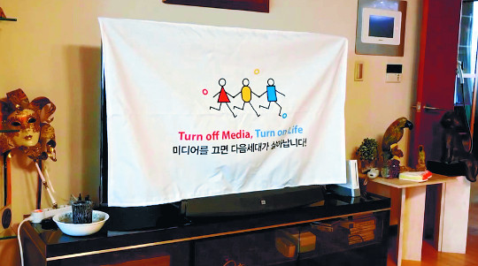 한끼 금식·미디어 절제… '사순절 고난 동참' 캠페인 활발 기사의 사진