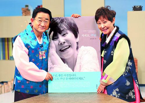 [역경의 열매] 이홍렬 <9> '뺑코' '숏다리'… 단점으로 사랑받게 되는 축복 주셔 기사의 사진