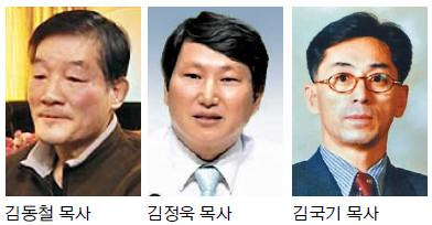 '北의 깜짝 카드'… 억류된 사역자들 조기 석방될까 기사의 사진