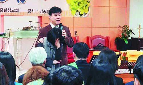 [일터 소식] 경찰청교회, 가수 출신 김종찬 목사 초청 예배 기사의 사진