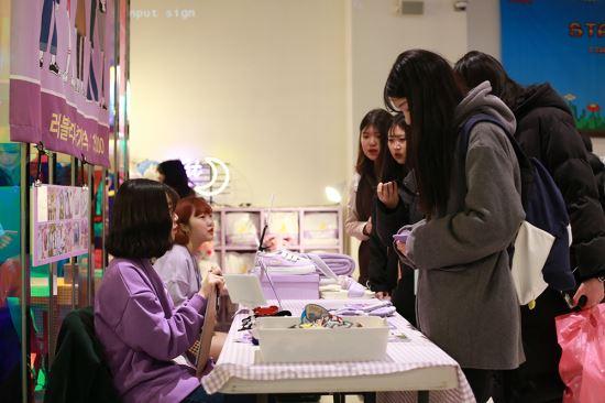 경험과 공유의 가치를 지향하는 Z세대를 위한 문화콘텐츠의 장 '러블리마켓' 기사의 사진