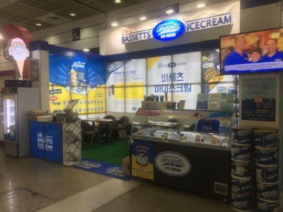 바세츠아이스크림, '프랜차이즈창업박람회 2018 SETEC' 참가 기사의 사진