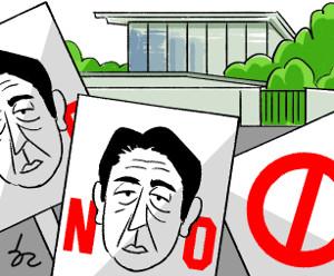 [한마당-고승욱] 일본 총리 관저 앞 기사의 사진