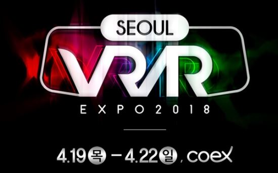 가상현실 영화 '레디 플레이어 원' 개봉 맞춰 4월 가상현실 박람회 코엑스 개최 기사의 사진