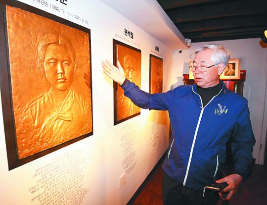 [오기완과 떠나는 성지순례 '한국의 산티아고 길' 680㎞를 걷다] ⑨ 공주기독교박물관 기사의 사진