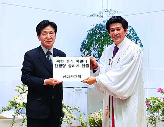 """'북한 결식어린이 한 생명 살리기' 캠페인, 총 5121만원 모금… """"북한에 나무·빵 지원"""" 기사의 사진"""