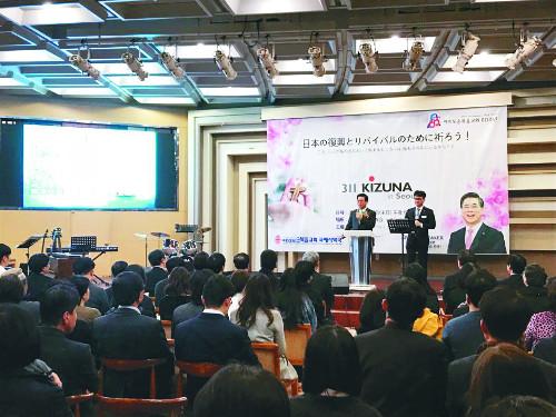 韓·日 교회 모여  이재민·부흥·화해  간절한 중보기도 기사의 사진