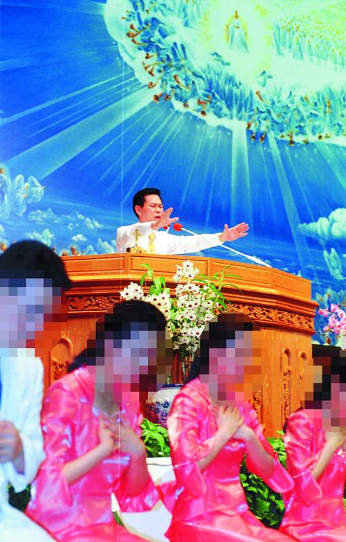 이단들 잇따른 성추문… 애꿎은 정통교회 불똥 기사의 사진