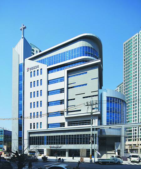 [교회와 공간] 서울 영등포교회 창립 110주년 기념성전 기사의 사진