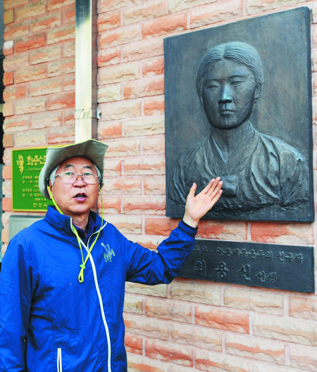 [오기완과 떠나는 성지순례 '한국의 산티아고 길' 680㎞를 걷다] ⑪ 안산 최용신기념관 기사의 사진