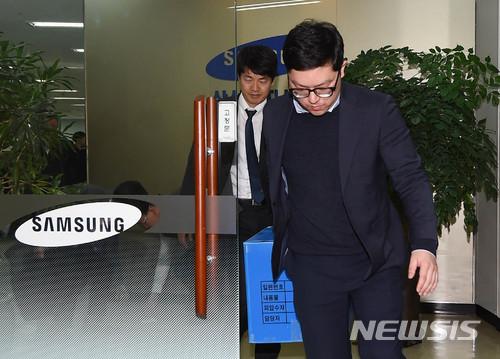 檢, 삼성 노조와해 '일일보고' 문건 확보… 조직적 개입 확인 주력 기사의 사진