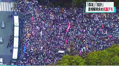 """""""고름 짠다더니 아베가 고름"""" 日 국회 앞 3만명 시위 기사의 사진"""