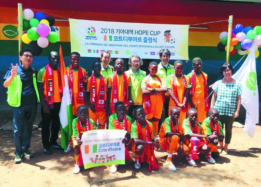 코트디부아르 빈곤층 아이들 '희망의 슛' 기사의 사진