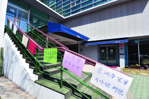 [단독] 드루킹 페북 보니… 추미애·네이버·문꿀오소리 싸잡아 비판 기사의 사진