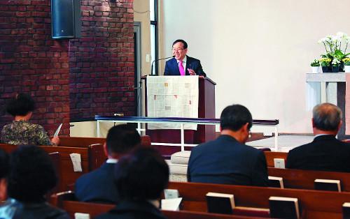 '스데반 돌봄사역' 개정 출판 감사 예배 기사의 사진