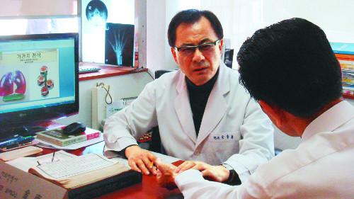 만성 폐질환에 복합한약 요법 효과적 기사의 사진