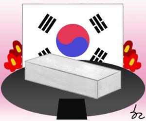 [한마당-김영석] 지방공휴일 기사의 사진