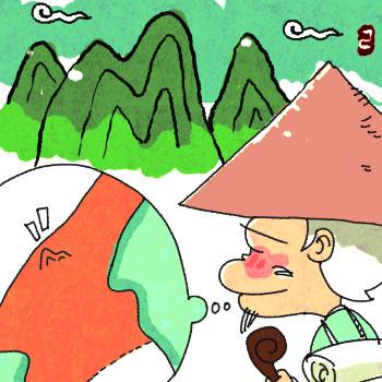 [서완식의 우리말 새기기] 저지르고 보는 '삼수갑산을 가더라도' 기사의 사진