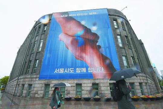 [포토 카페] 남과 북이 만드는 평화 기사의 사진