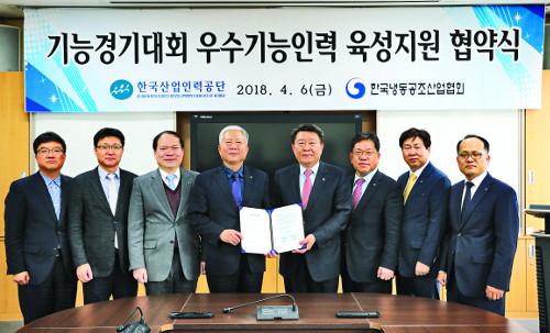 한국산업인력공단, 숙련된 차세대 기술 인력 적극 양성 기사의 사진