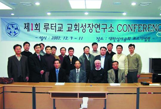 [역경의 열매] 이말테 <9> 한국루터회에 몸담으며 목회·강의 함께 맡아 기사의 사진